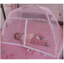 Foldable Baby Infant Anti-mosquito Portable Canopy Tent Net Kelambu