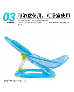 Foldable Slip-Resistant Baby Infant Bather Shower Chair