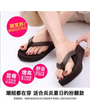 [READY MY] Casual Summer Beach Slipper