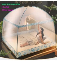 [LOCAL MY] +Extra High Net Kelambu Khemah Mosquito Net *3 bed size